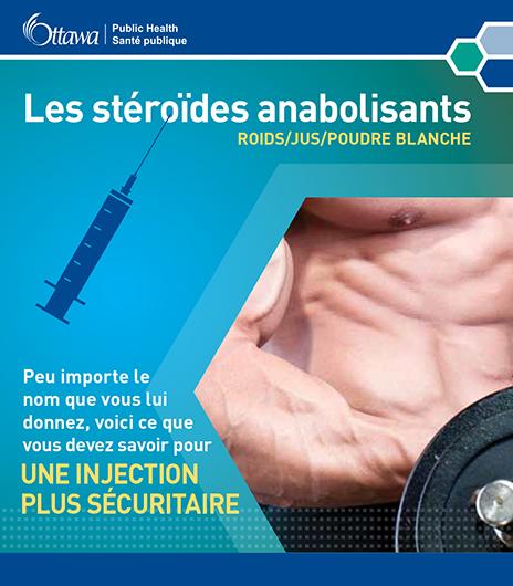 Les steroïdes anabolisants : ROIDS/JUS/POUDRE BLANCHE Image