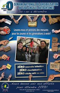 Semaine nationale de sensibilisation au sida chez les autochtones : Levons-nous et prenons des mesures pour les jeunes et les générations à venir! [Youth poster] Image