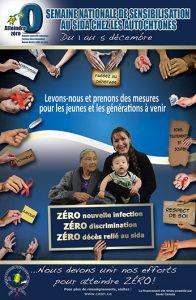 Semaine nationale de sensibilisation au sida chez les autochtones : Levons-nous et prenons des mesures pour les jeunes et les générations à venir [Women poster] Image