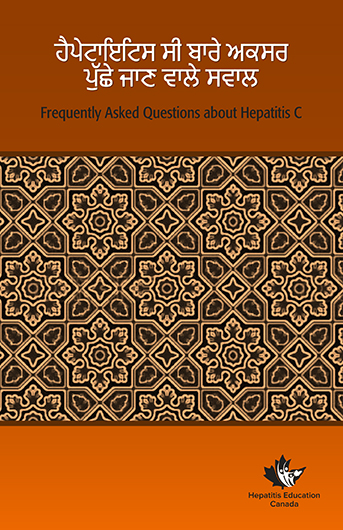 Frequently Asked Questions about Hepatitis C - Punjabi Image