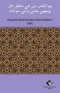 Frequently Asked Questions about Hepatitis C - Urdu Image