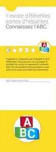 Hep C Key Messages: Il existe différentes sortes d'hépatites. Connaissez l'ABC. [Wallet card, 20 per package] Image