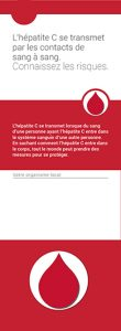 Hep C Key Messages: L'hépatite C se transmet par les contacts de sang à sang. Connaissez les risques. [Wallet card, 20 per package] Image