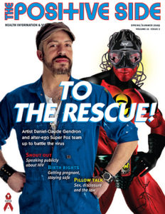 The Positive Side (Spring/Summer 2009): To the rescue! Image