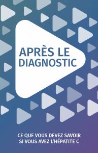 Après le diagnostic : Ce que vous devez savoir si vous avez l'hépatite C Image